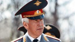 Генерал-полковник милиции Васильев Владимир Абдуалиевич