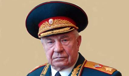 Маршал Советского Союза Язов Дмитрий Тимофеевич