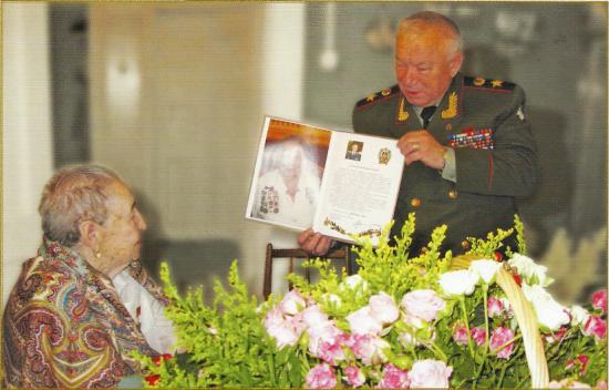 Поздравление со 100-летием со дня рождения участницы Великой Отечественной войны Катуковой Е. С.