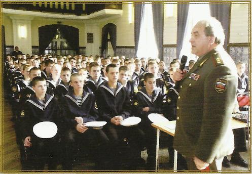 Вручение именных стипендий Клуба военачальников Российской Федерации воспитанникам Нахимовского военно-морского училища