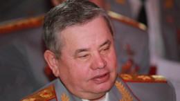 Генерал армии Ефремов Иван Иванович