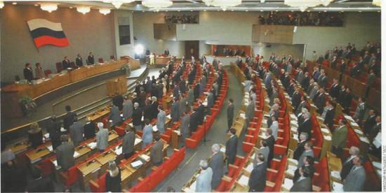 Госдума второго созыва, избранная в декабре 1995 года, с самого начала была настроена против Ельцина