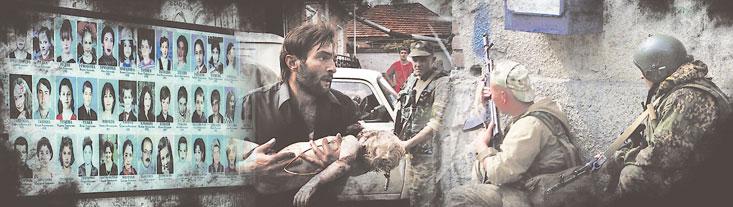 Коллаж Андрея Седых