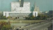 Расстрел Белого дома в Москве после указа Ельцина о роспуске Верховного Совета РСФСР. Октябрь 1993 года