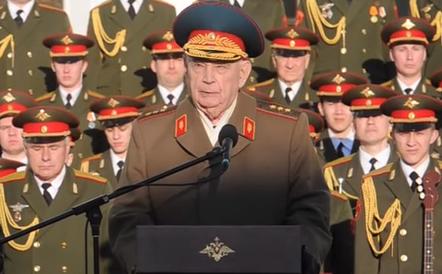 Генерал-полковник Уткин Борис Павлович.