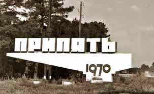 GZ_04_2016-Куликов-4