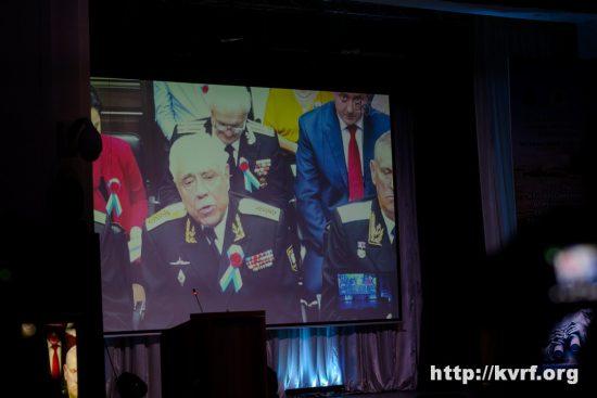 Обращение адмирала О.А.Ерофеева к участникам торжественных мероприятий в ходе телемоста Архангельск-Москва.