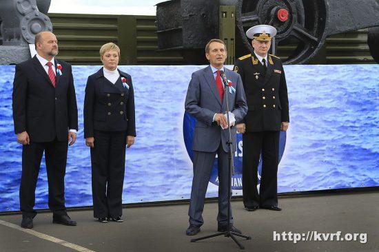 Выступление спикера Государственной Думы С.А.Нарышкина.