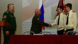 Именные стипендии Клуба военачальников РФ – лучшим суворовцам, нахимовцам и кадетам.