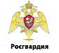 ФСВНГ России