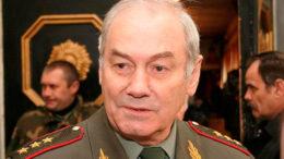 Генерал-полковник Леонид Григорьевич Ивашов