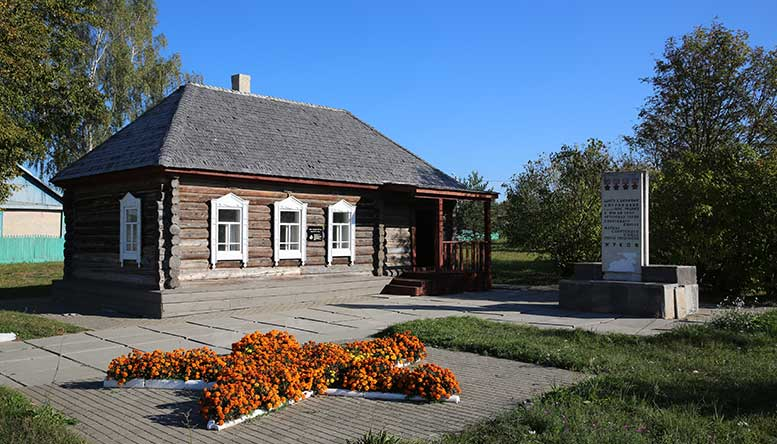 Дом Г.К. Жукова