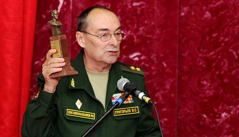 В.С. Григорьев