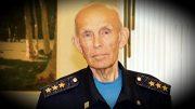 Генерал-полковник Синицин Виктор Павлович