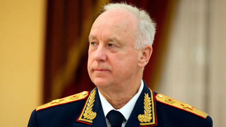 Генерал юстиции Бастрыкин Александр Иванович