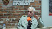 Куликов Анатолий Сергеевич
