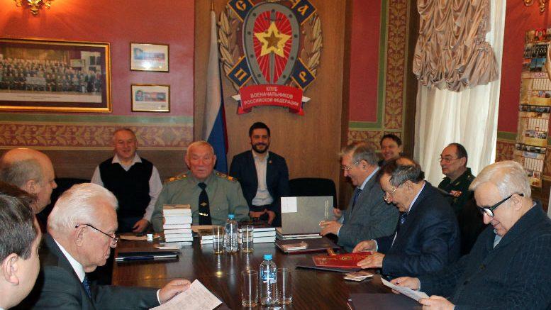 Заседание Попечительского Совета.