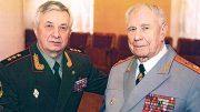 Генерал-полковник Леонтий Шевцов (слева) и Маршал Советского Союза Дмитрий Язов