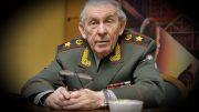 Генерал армии Шуралев Владимир Михайлович