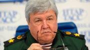 Генерал армии Рогожкин Николай Евгеньевич