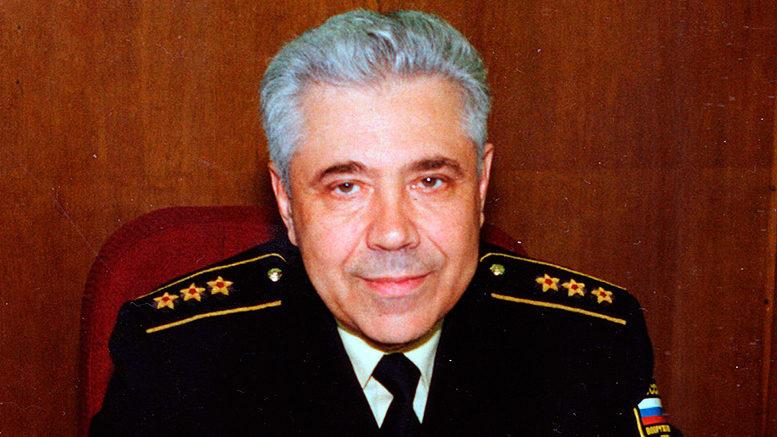 Ерофеев Олег Александрович