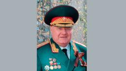 Генерал армии А.В.Гребенюк