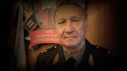 Генерал-лейтенант Внутренней службы Калашников Владимир Васильевич