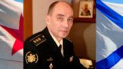 Адмирал Высоцкий Владимир Сергеевич