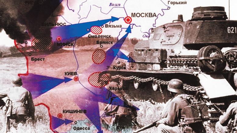 Гитлера к походу на СССР готовила вся Европа