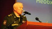 Вступительное слово и текст основного доклада Президента Клуба военачальников генерала армии Куликова А.С. на состоявшейся конференции.