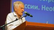 БРАЖЕНКО Владимир Васильевич руководитель проекта «Геостат»