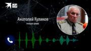 Экс-глава МВД, бывший вице-премьер - в «Коридорах власти с Александром Гамовым»